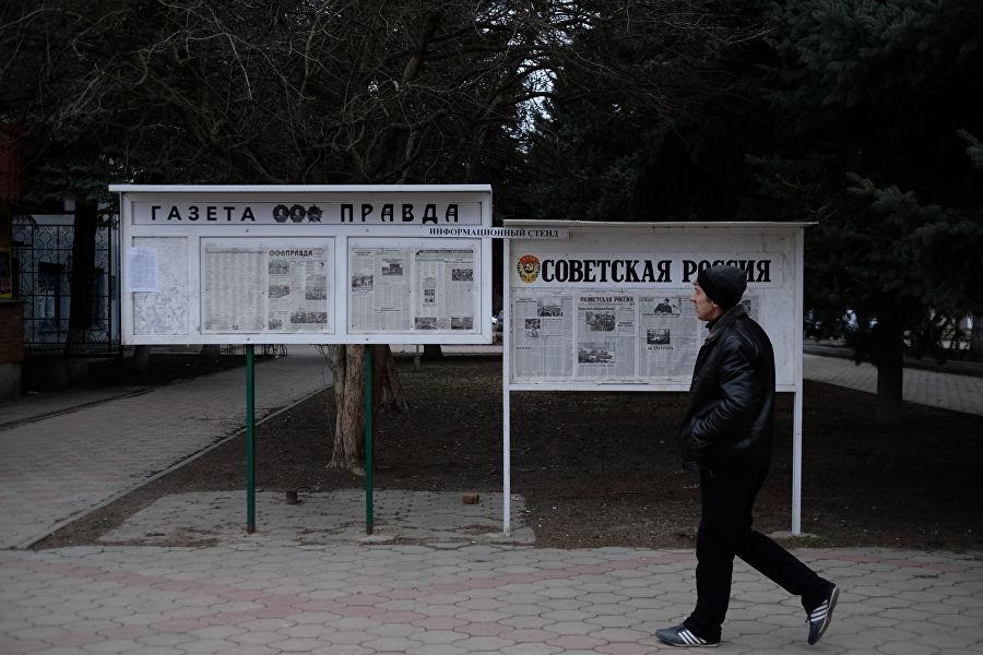 Игорная зона обеспечивала работой жителей нескольких населенных пунктов, в том числе станицы Старощербиновской