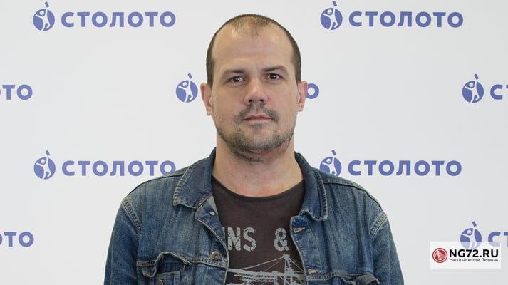 32 миллиона рублей — выигрыш в распределительном тираже