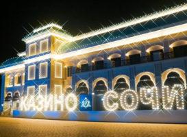 «Казино Сочи» признано лучшей MICE-площадкой России