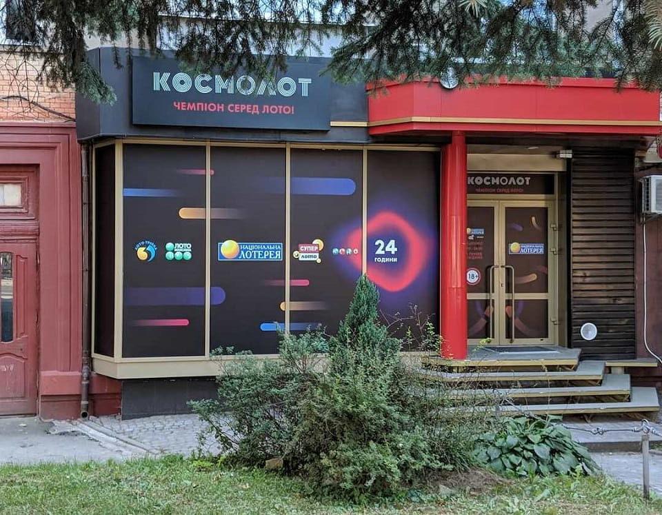 Кто стоит за лотерейным рынком Украины. Часть 1