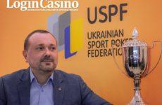 Признание покера видом спорта в Украине – шаг на пути к легализации игорного бизнеса?