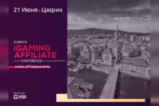 Первая Zurich iGaming Affiliate Conference
