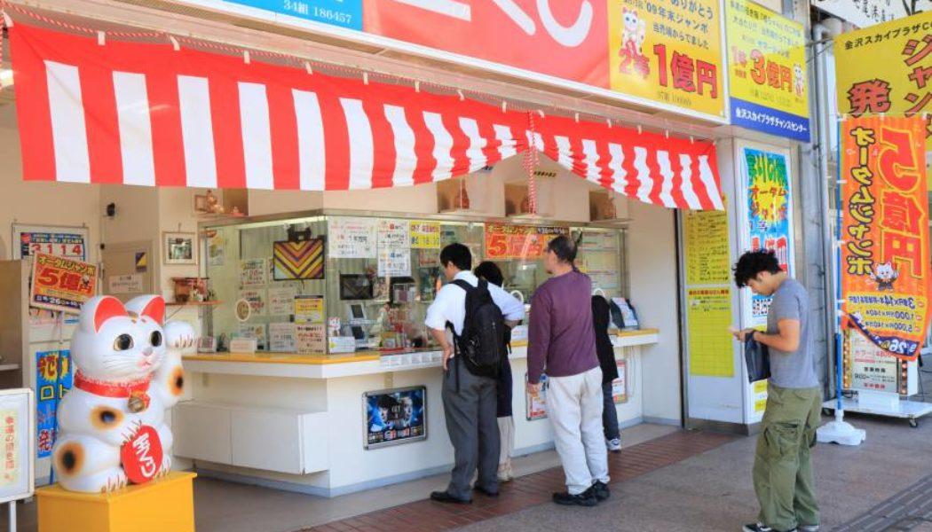 Mini Loto Japan, самая простая «пятерка»