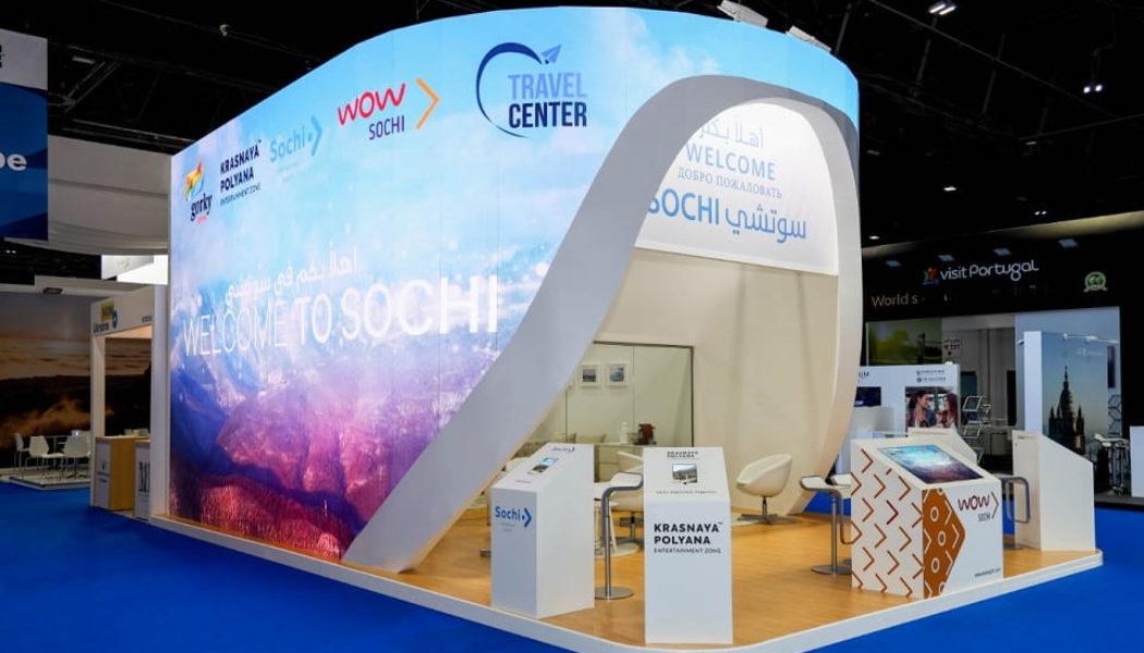 Игорная зона «Красная Поляна» — новое туристическое направление для граждан ОАЭ