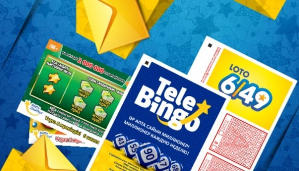 Стартовали продажи лотерейных билетов в «Казпочте»