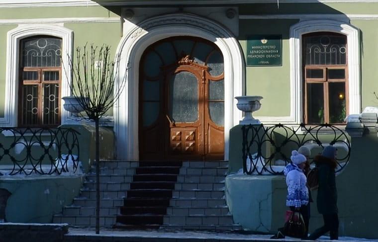 здание бывшей богадельни