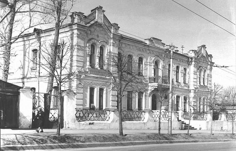 Бывшая богадельня в 1950-1959 годах