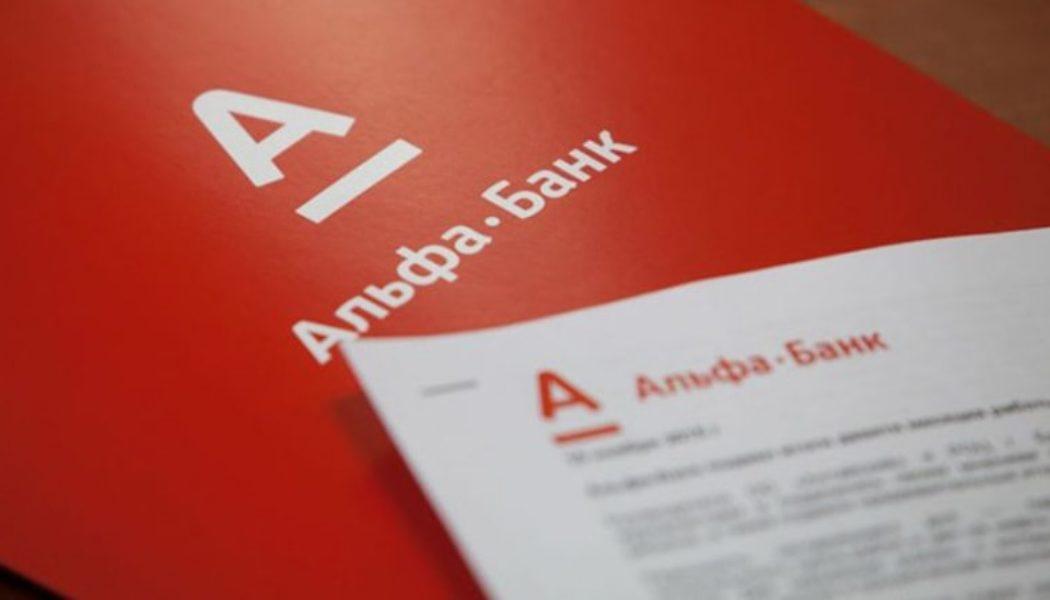 Покупка билета 100 рублей, комиссия 500 рублей