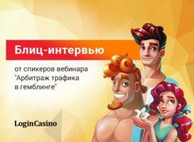 Гемблинг в Беларуси, работа с ЦА и грамотная настройка аккаунт-бота