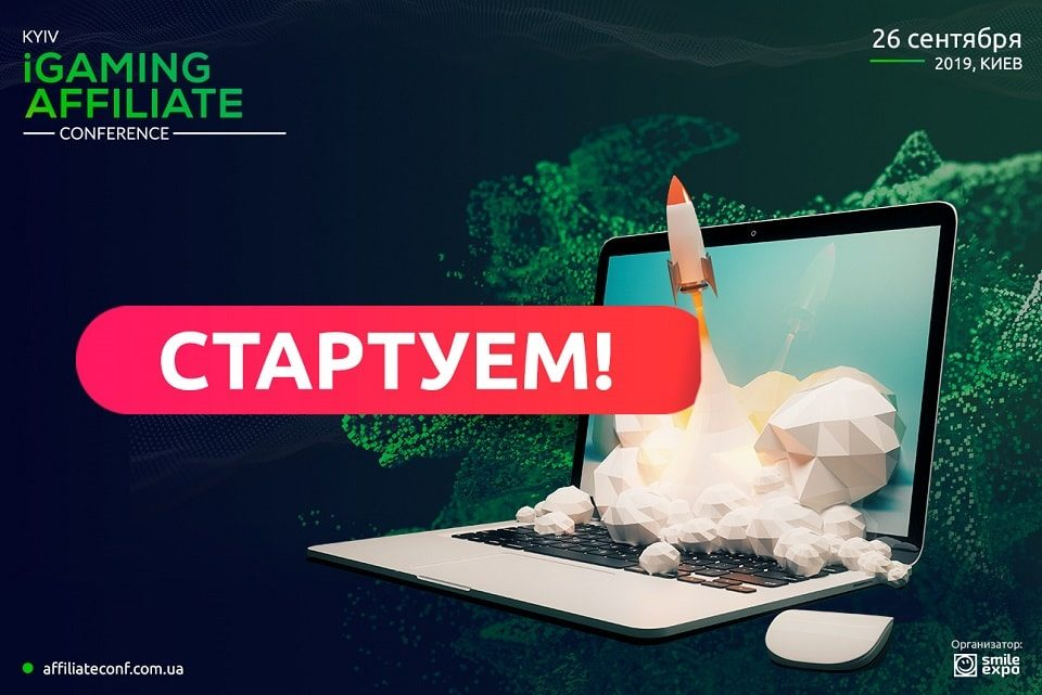 Kyiv-iGaming-Affiliate-Conference-960x64