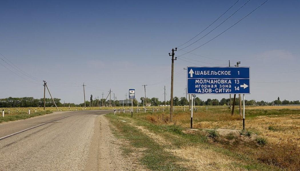 Экс-инвестор «Азов-Сити» проиграл спор с властями на 2 млрд рублей