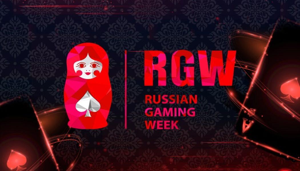 Russian Gaming Week XIII: как прошло крупнейшее мероприятие о гемблинге в СНГ