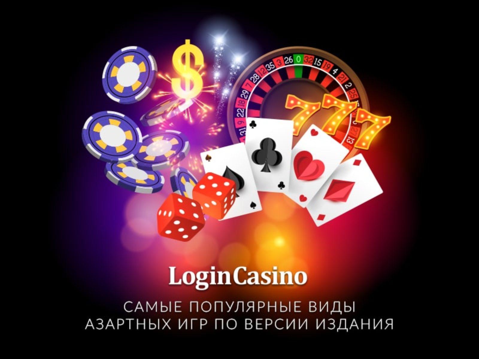 Онлайн азартные игры игровые автоматы бесплатно
