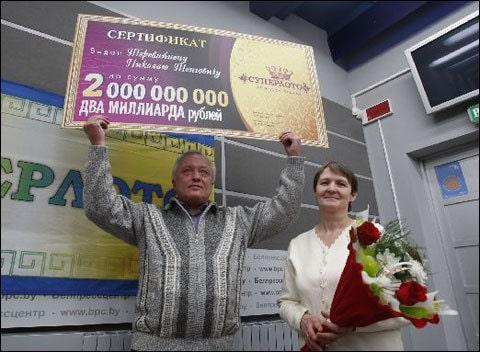 Николай Теревяйнен с чеком на 2 миллиарда