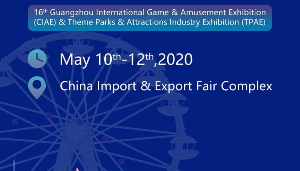 Международная выставка игр и развлекательного оборудования (AAA-2020)