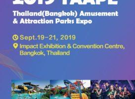 Выставка аттракционов и развлечений (TAAPE 2019)
