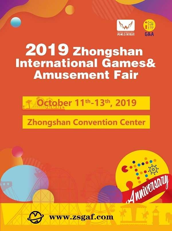 Международная выставка игр и аттракционов (G&A 2019)