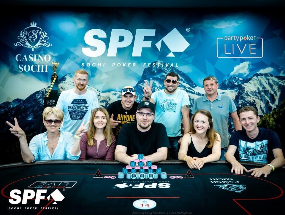 Гарик Харламов сыграет в покер против блогеров в игорной зоне «Красная Поляна»