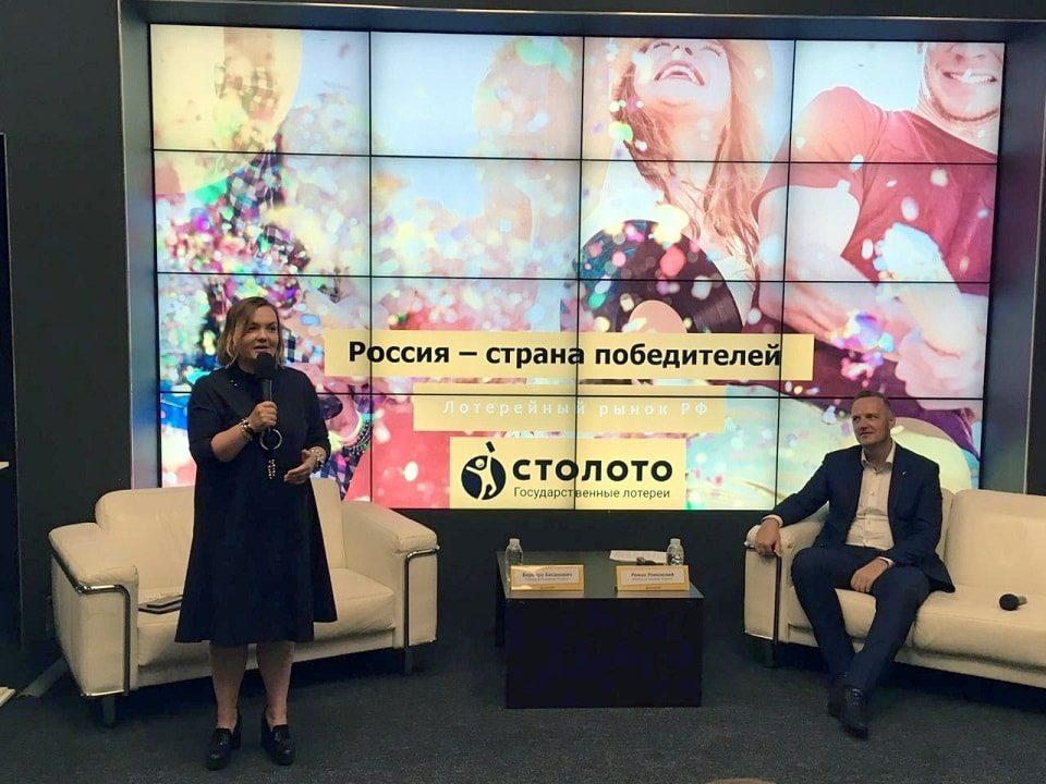 Компания «Столото» подвела итоги за первое полугодие 2019 года