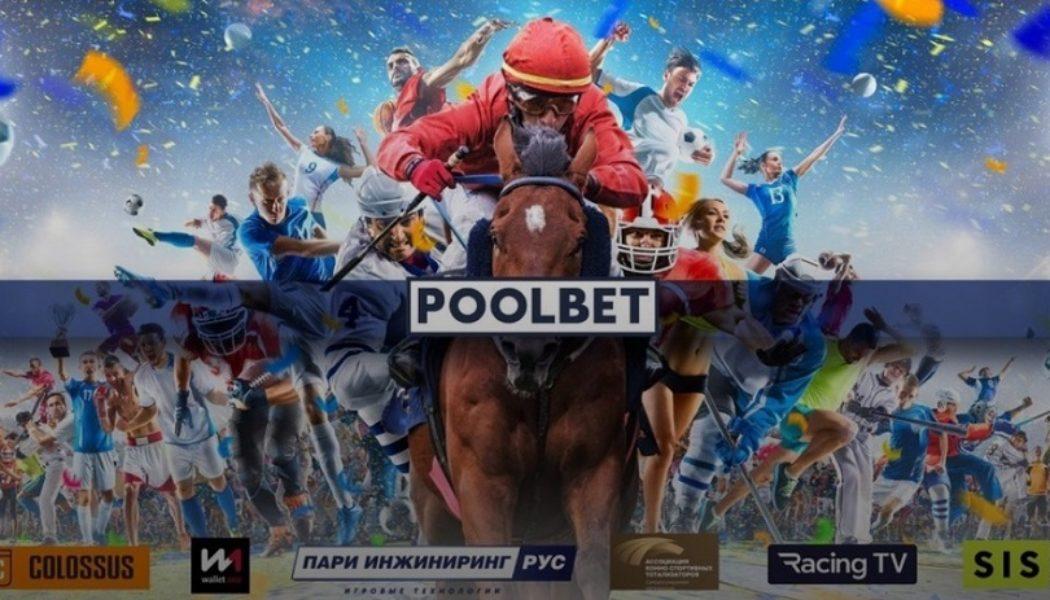 Poolbet24 — первый российский онлайн-тотализатор