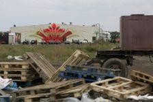 Апелляция подтвердила законность ликвидации «Азов-Сити»