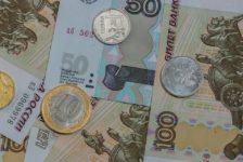 Снижение цены помогло преодолеть трехлетний спад