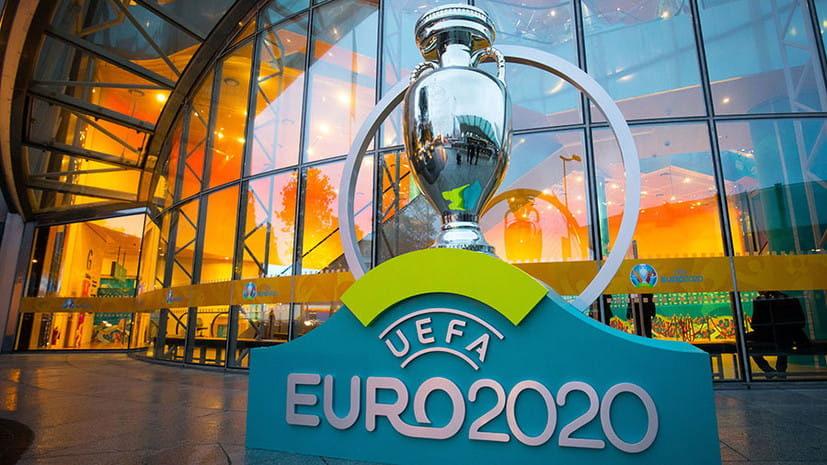 Право покупки билетов на Евро-2020 разыграют в лотерею
