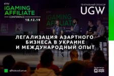 Кто выступит на Kyiv iGaming Affiliate Conference?