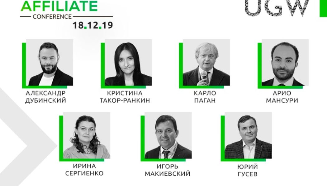 Топ-спикеры Kyiv iGaming Affiliate Conference