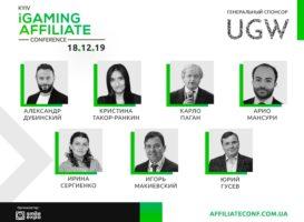 Топ-спикеры Kyiv iGaming Affiliate Conference