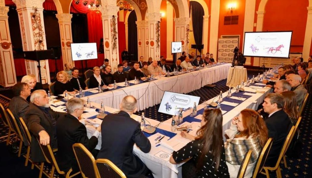 Первая конференция Федерации бегов и скачек
