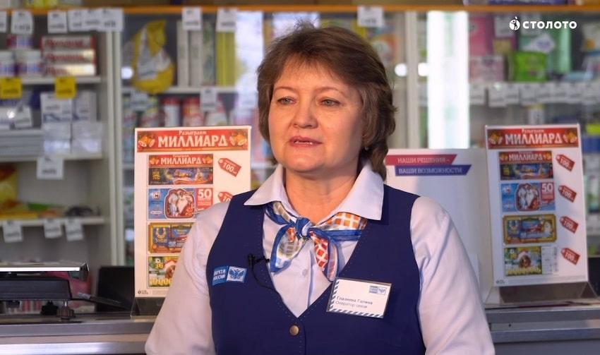 Галина Глазнева, Панино