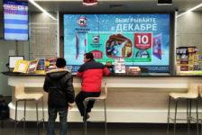 Новогодний распределительный тираж Жилищной лотереи