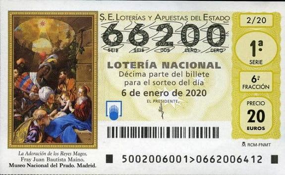 децимо лотереи El Nino