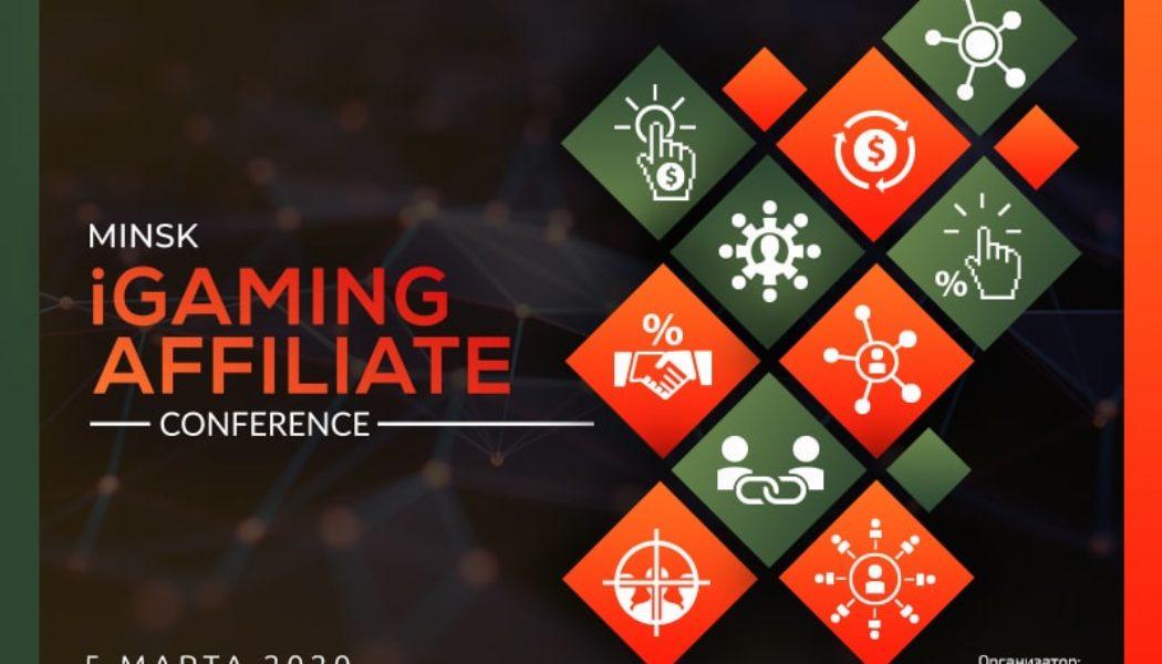 Как прошла первая Minsk iGaming Affiliate Conference и почему вторая будет круче?