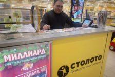 Самый известный киоск в Юдино и продавец на миллиард