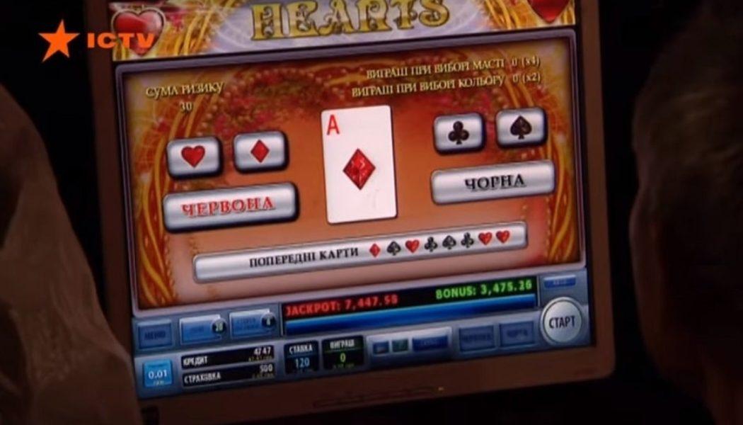 Верховная Рада Украины легализовала азартные игры