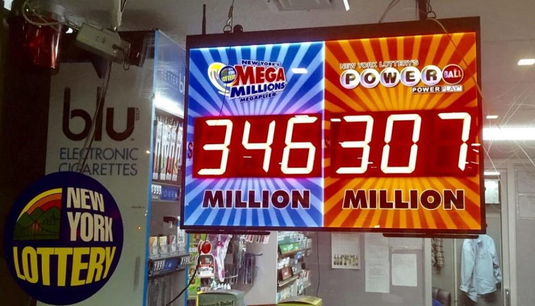 Большая американская лотерейная мечта