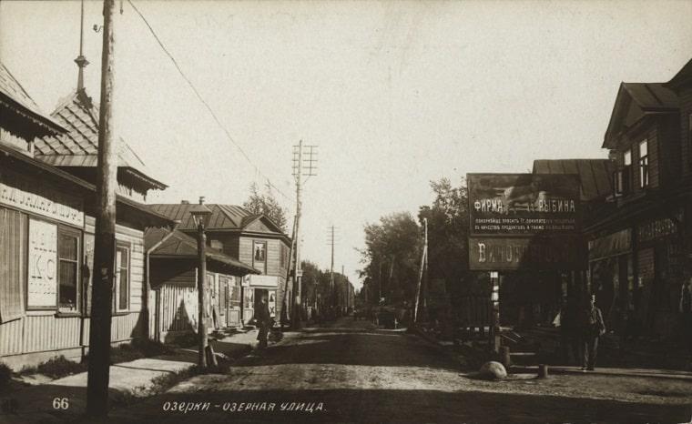 Озерки - Озерная улица