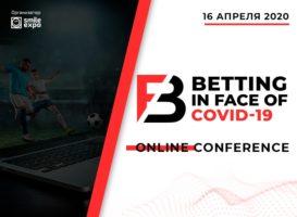 Betting in face of COVID-19: букмекерский бизнес в условиях карантина