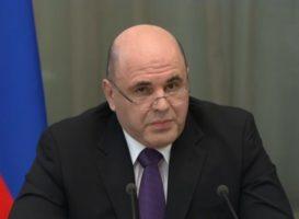 Правительство ужесточает требования к организаторам лотеерей