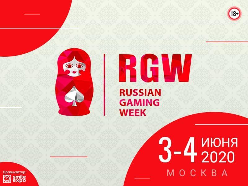 RGW 2020 — самая масштабная в СНГ выставка игорной индустрии