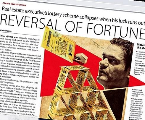 Лотерейная пирамида