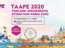 Выставка аттракционов и развлечений (TAAPE 2020)