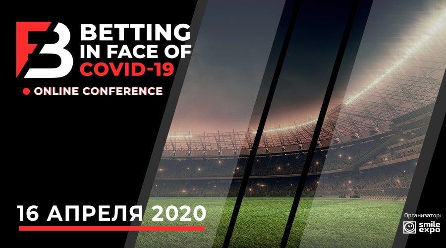 Кто выступит на онлайн-конференции Betting in face of COVID-19 для СНГ-рынка?