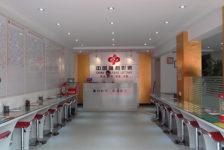 В Китае рухнули продажи лотерейных билетов