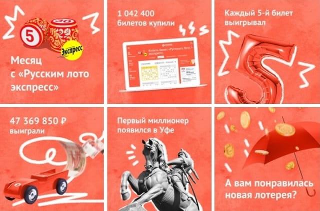 Скрин из группы Столото Вконтакте
