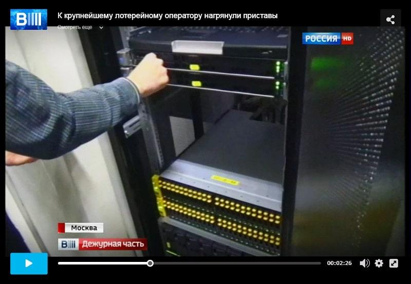 Опечатка серверов Столото на канале Россия