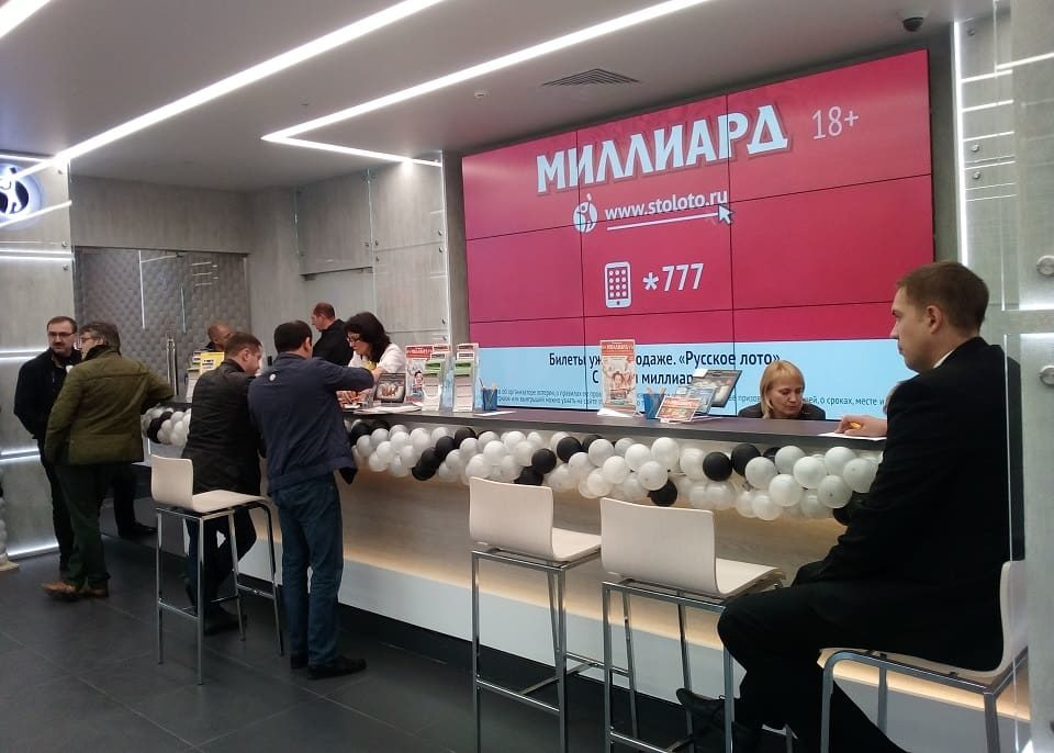 Краткая история российских бинго лотерей, часть 5-я