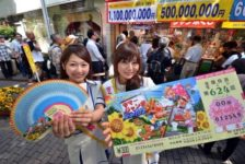 Молодые японцы не спешат играть в лотерею
